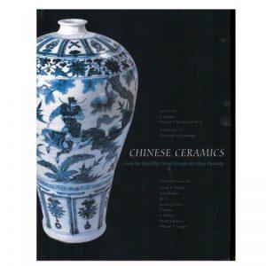 chinese_ceramics